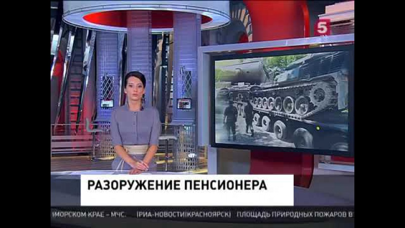 Немецкий пенсионер прятал в гараже танк Пантера и ракету Фау-2.