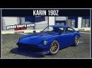 GTA Online Karin 190z Новая японская классика