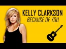 Kelly Clarkson - Because of You   Cover by SOUNDCHECK