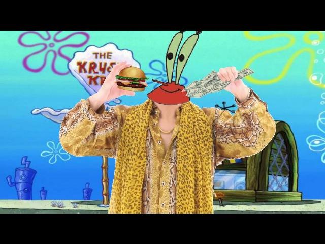 Oh Yeah Mr.Krab(PPAP Parody)