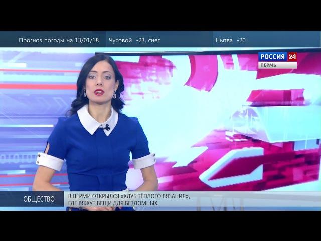 «Амкар» доиграет юбилейный сезон