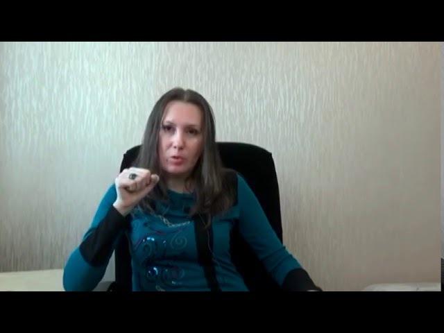 Валентина Когут Захват Мирграда на всех уровнях Свои учителя и чужие Фрагмент беседы 6