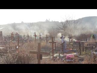 Пожар на кладбище в Ессентуках