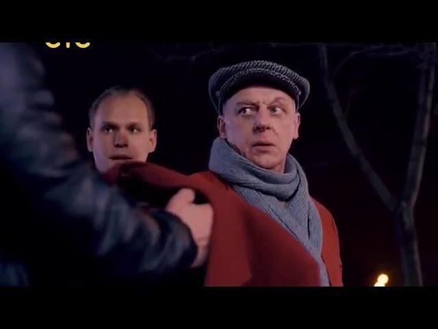 Вот и красный пиджачок. Отрывок из фильм Восьмидесятые