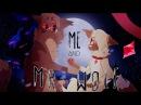 Me and Mr Wolf【Tigerstar Sasha COMPLETE MAP】