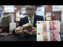 China is pressing SOEs to control debts and risks