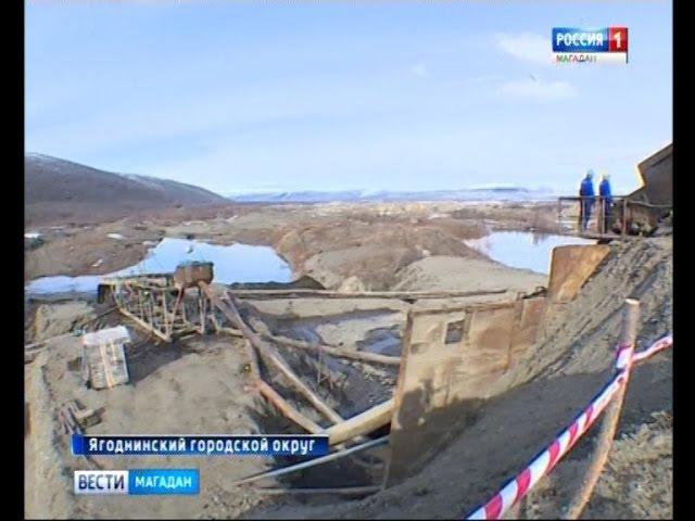 Первое золото Кривбасса в промсезоне 2017