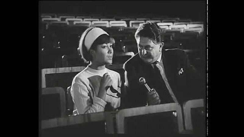 Эдита Пьеха и Илья Рахлин. Интервью перед гастролями в Париже. 1969 год