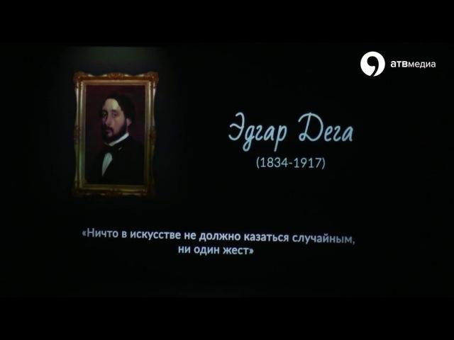 Живые полотна импрессионистов Ставрополе
