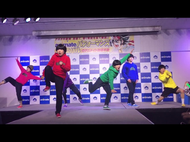 【ワンデープロジェクト】僕達なりのおそ松さんpart2【踊ってみた】【Oneday's P