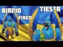 Birdio FIXED Teaser(new Galio skin)