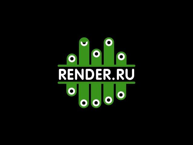 Render.ru Базовый курс по Maya