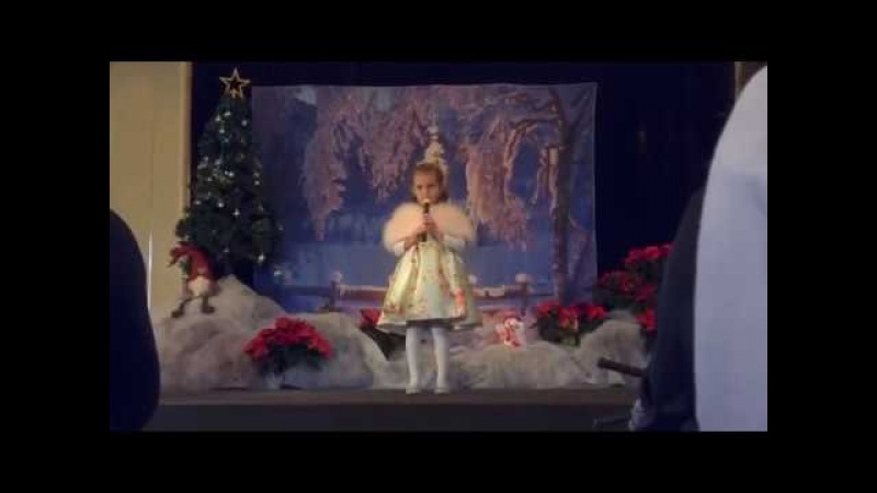Мисс Кэти играет на дудке