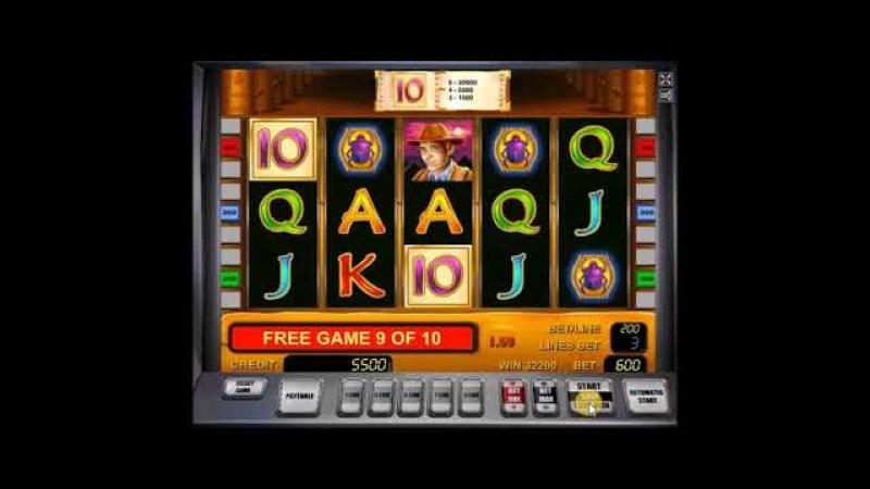 Казино клуб вулкан Как выиграть в игровом автомате Бук ОФ Ра Обыграть игровой автомат на деньги.