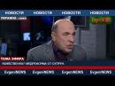 На Украине после принятия медреформы повезёт тем у кого есть две почки, чтобы не ...