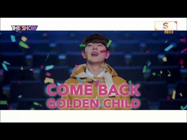 [Comeback Stage] 180206 Golden Child (골든차일드) - Lady It's U (너라고) @ 더쇼 The Show