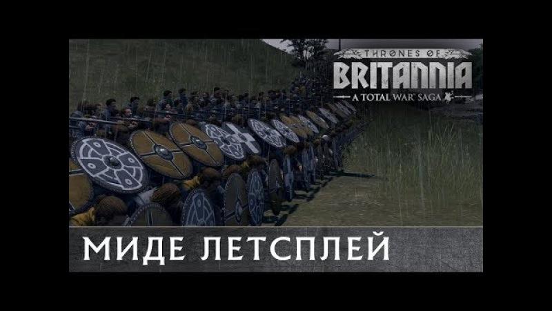 🇷🇺 Летсплей за Королевство Миде Total War THRONES OF BRITANNIA с переводом на русский