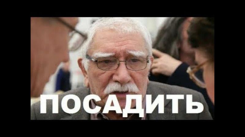 Джигарханян просит посадить Цымбалюк Романовскую