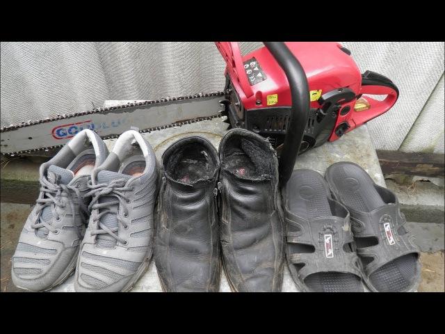 Бензин из ботинок и туфлей (эксперимент №6)