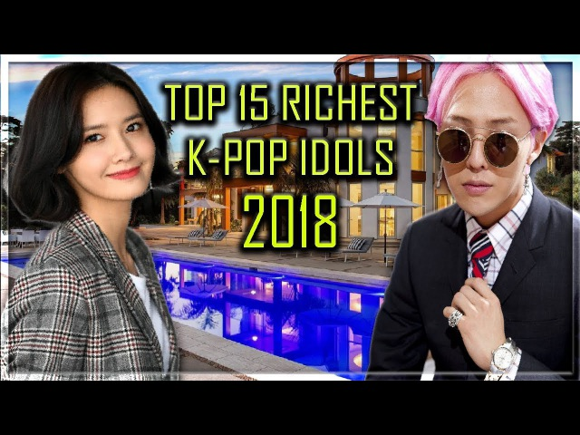 TOP 15 RICHEST K-POP IDOLS (NET WORTH 2018)
