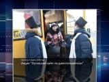 ГТРК ЛНР. Очевидец. Акция Луганский хайп по джентельменски. 6 марта 2018