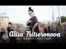 Alisa Tsitseronova   UA21 SUMMER DANCE CAMP   Erykah Badu - Phone Down