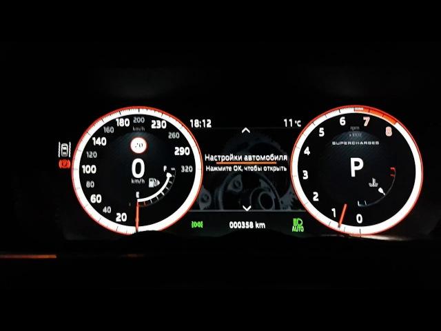 Активация опций стереокамеры, приборной панели и Dynamic mode Range Rover Sport 2017
