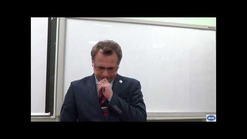 Густав Майринк. Психологический анализ биографии и творчества