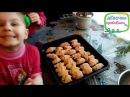 Маленькі сестрички ВЛАСНОРУЧ готують рогалики ААААААААААААА
