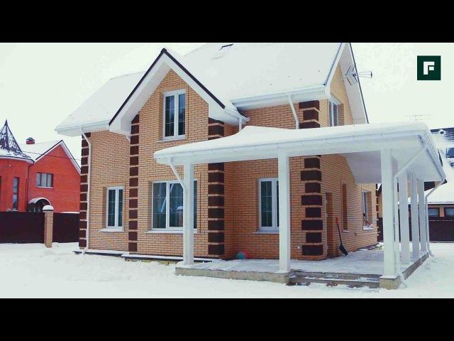 Почти кирпичный дом по проекту «Обитель ангелов» FORUMHOUSE