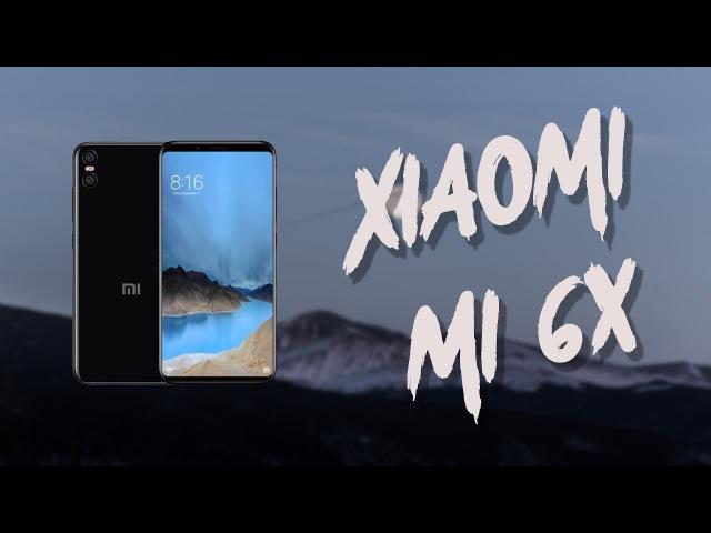 Xiaomi Mi 6X обзор, последние новости и дата выхода