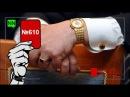 Красная карточка NewsNetwork №610 Богатые родственники бедных депутатов
