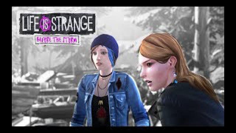 С катушек☻Life Is Strange: Before the Storm: Episode 3 - часть 2