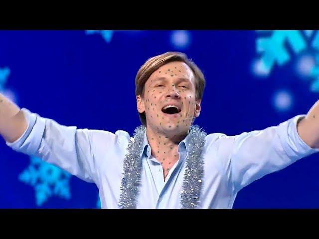 С Новым годом друг Песня Мясникова Мандарины вперед Уральские Пельмени Новый год 2018