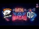 VP vs OG RU (bo1) MDL Macau Lan Minor 08.12.2017