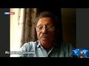 Исраэль Шамир: Американцы озверели от поражения в Сирии