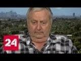 Бывший член экипажа самолета ВВС США Стив Сол восхищен подвигом российского летчика - Россия 24