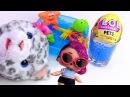 Видео для девочек - распаковка куклы ЛОЛ питомцы