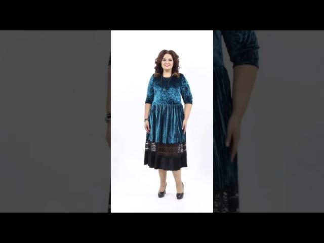 Роскошное платье П4-3016/9 полуприлегающего силуэта из трикотажного бархатного полотна цвета морской волны