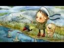 Речка из детства музыка и исполнение Олег Сапегин стихи Татьяна Зуева