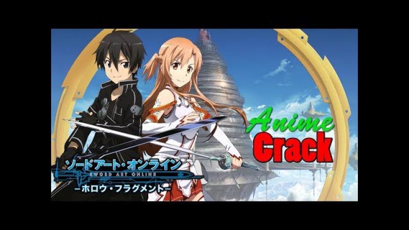 Sword Art Online on Anime Crack