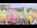 Фестиваль красок в Астрахани 17 мая 2015 от Флешмоб МСК