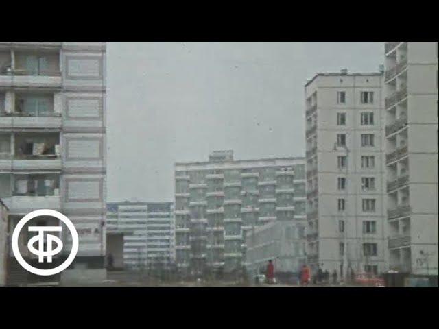 Жилищное строительство в Бибирево, Отрадном, Медведково. Новости. Эфир 02.05.1979