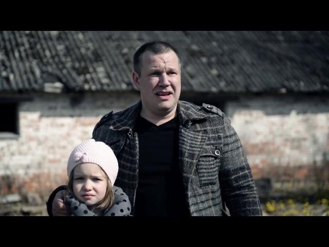 Постановка и исполнение трюков Папина дочка (Maxim Dragoy Group)