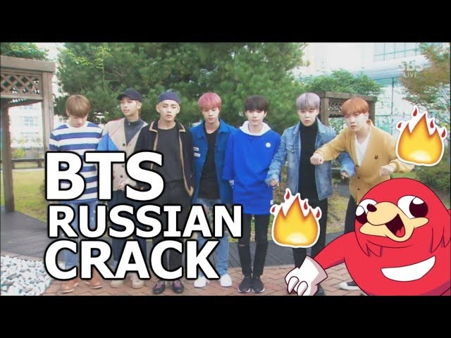 BTS RUSSIAN CRACK pt.7 Я МЕГА ЗВЕЗДА И DO YOU KNOW THE WAY