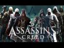 Прохождение Assassin's Creed — Часть 5. Талал