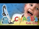 KIDS FARM HOUSE CHORES CAN BE FUN with Chase's Kids Club & Toy Review