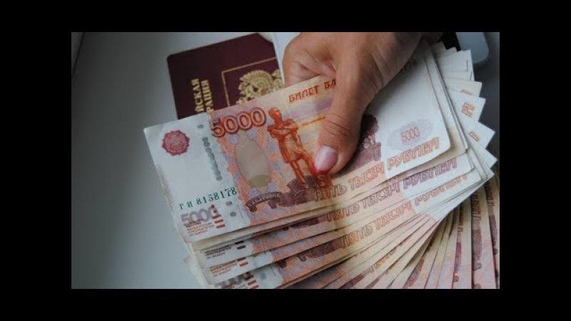 Платит Старт проекта 24.01.2018г. Проект от надёжного админа Вклады от 10р. 50% за 24 ...