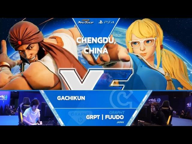 SFV: Gachikun vs GRPT   Fuudo - Dueling Dragons Dojo Loser Finals - CPT 2017