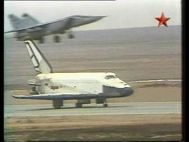 Первый и единственный космический полёт «Бурана». The only orbital launch of a Buran-class orbiter.